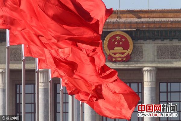 俄媒分析中国两会热点 关注经济增长国防预算_2017