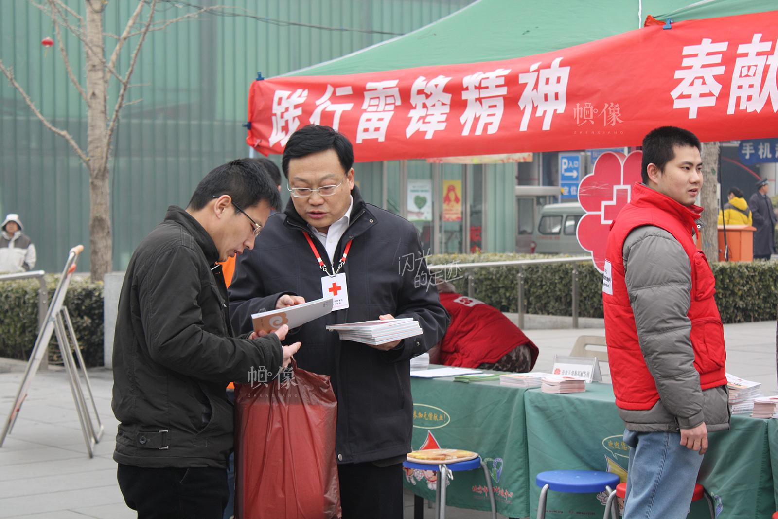 """2012年3月5日,北京市西城区红十字会宣传""""践行雷锋精神""""活动。(北京市西城区红十字会供图)"""