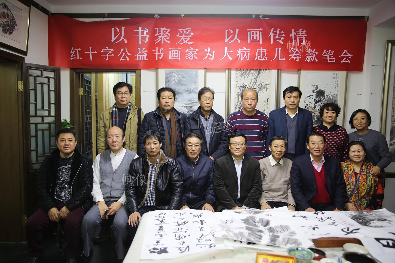 2016年年底北京市西城区红十字会为大病患儿筹款笔会。(北京市西城区红十字会供图)