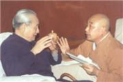 当代中国佛教的奠基人和开拓者