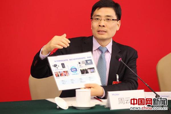 2016年6月,因对中国互联网组织模式的探索,海尔集团董事局主席,首席