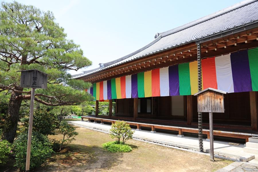 京都:智积院(一)