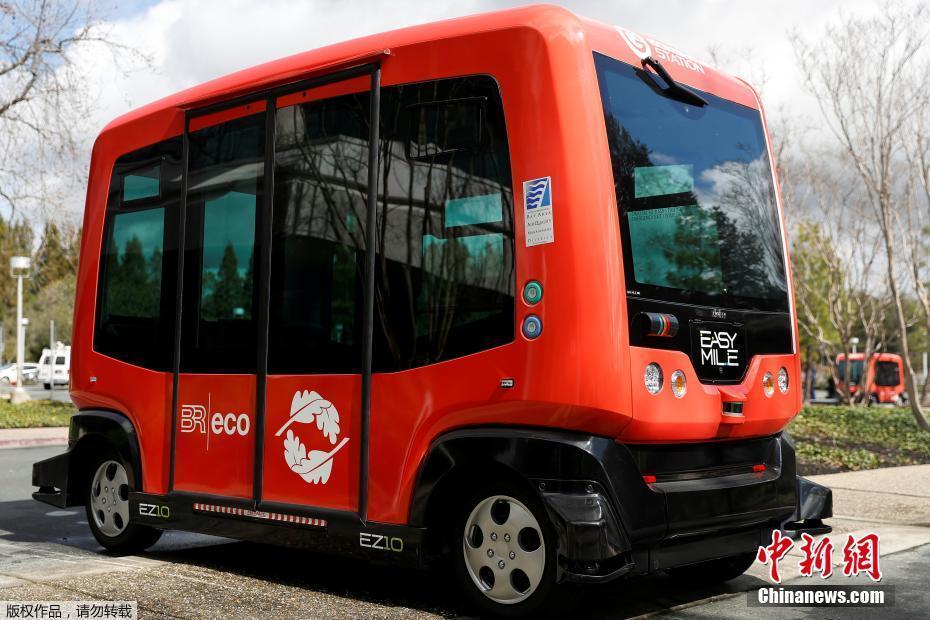 无人驾驶电动公交车现身美国加州 外形萌萌哒