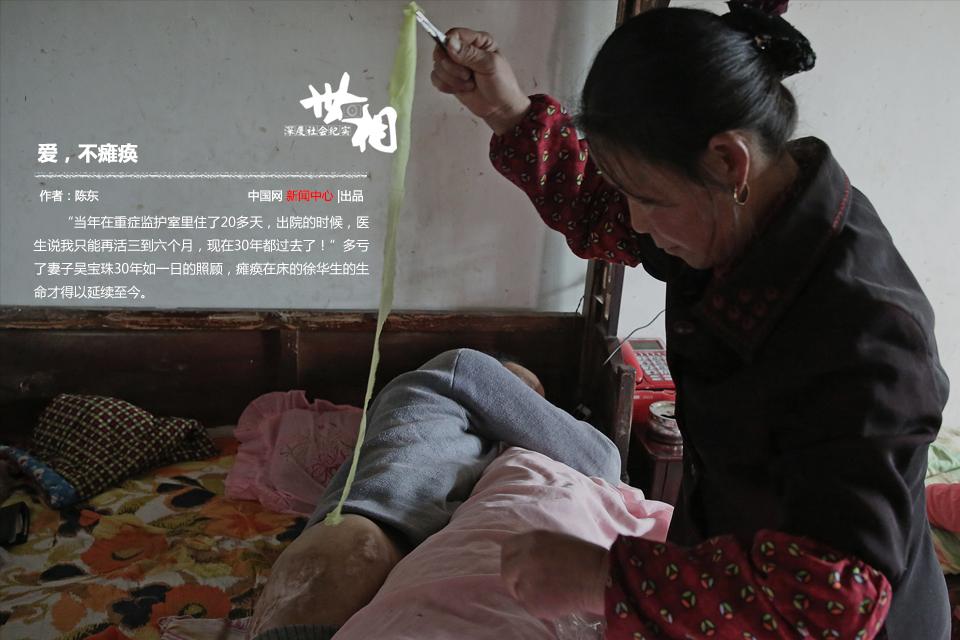 美德长不没 爱心永飘香 - wangxiaochun1942 - 不争春