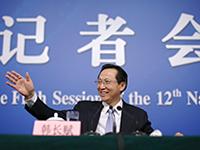 """农业部长韩长赋等就""""推进农业供给侧结构性改革""""答记者问"""