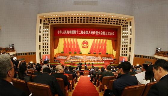 张德江:加强对'一府两院'工作监督