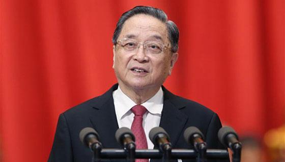 俞正声代表政协第十二届全国委员会常务委员会作工作报告