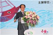 陳經緯:全球潮籍青年僑胞應抓住機遇壯大潮商企業