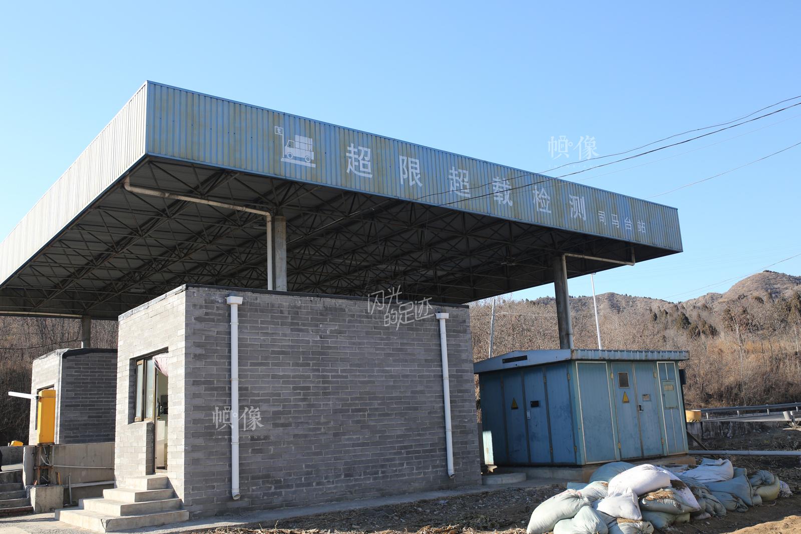 图为北京司马台超限超载检测站。中国网记者 焦源源 摄
