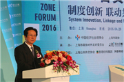 陈经纬:沪港加强合作 打造东方国际金融领地