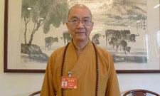 学诚法师:佛教推动'一带一路'沿线国家文明互鉴