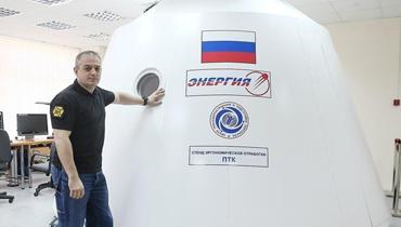 军情24小时:俄罗斯新一代载人飞船首次亮相