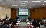 智库发展与舆论传播研讨会