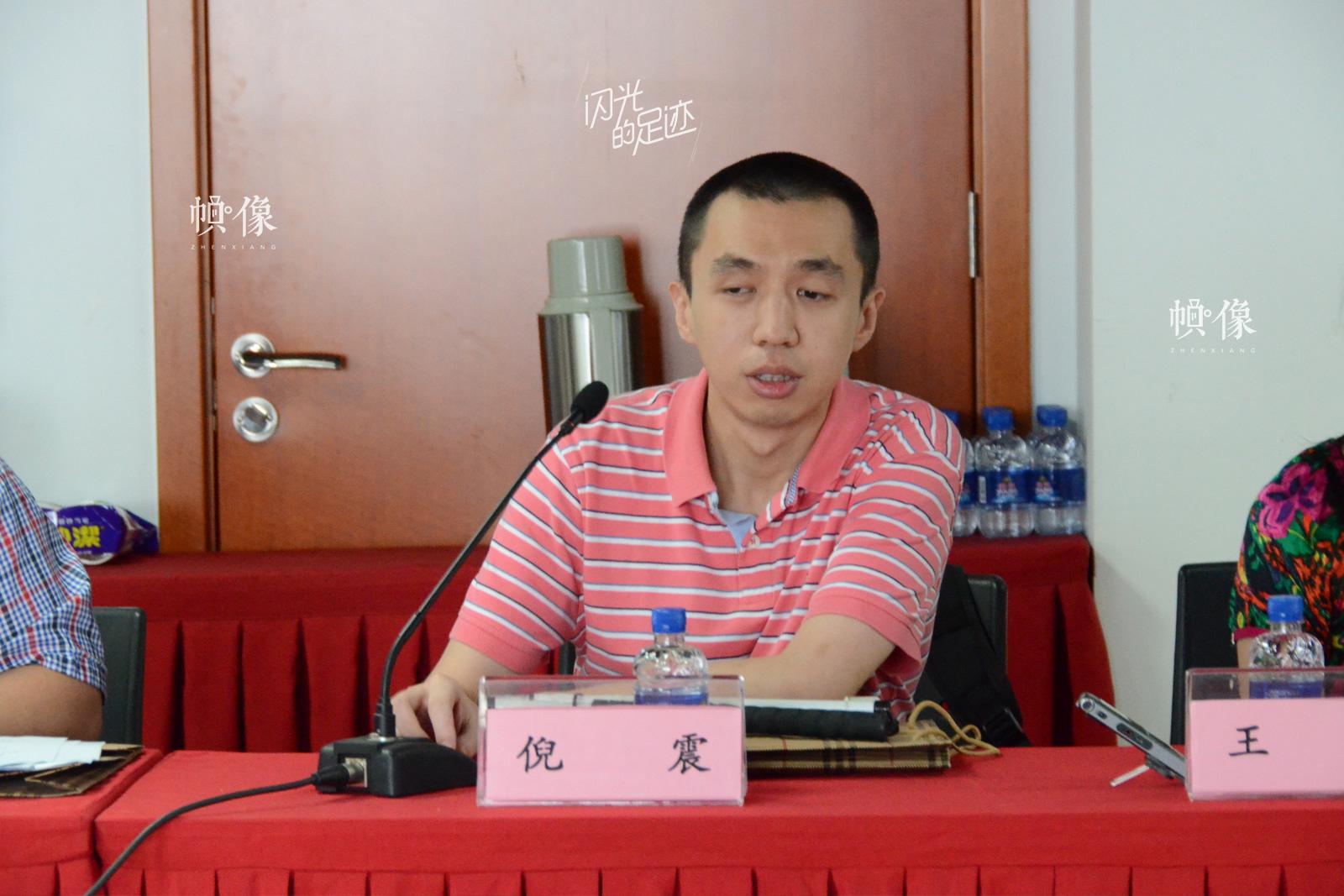 2015年8月27日,视障高等融合教育支持服务研讨会在中国盲文图书馆举行。视障学生班旦久米发言。(一加一OPO供图)