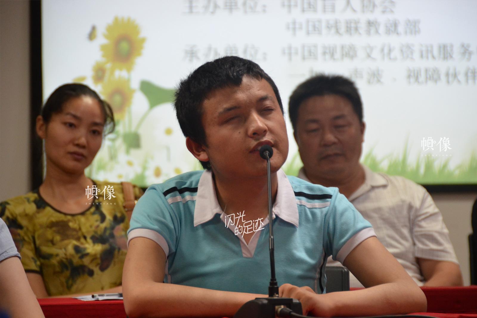 2015年8月27日,视障高等融合教育支持服务研讨会在中国盲文图书馆举行。参会嘉宾倪震发言。(一加一OPO供图)