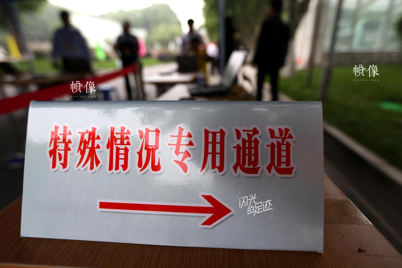 2016年6月7日,全国高考第一天,南京师范大学附属中学考点的特殊情况专用通道。(视觉中国)