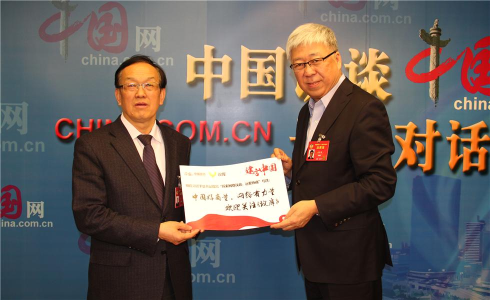 两会三人谈:《健康中国2030》的牛鼻子在哪里?