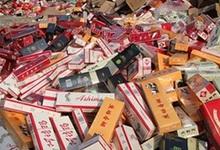 亳州市蒙城县案值60万元假烟被集中销毁