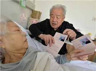 离婚37年后 八旬老两口病房里复婚