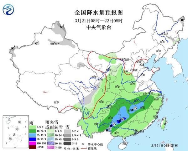 南方【4省区】有暴雨 北方后半周气温暴跌