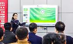 '我心中的警察英雄'网络推选活动启动
