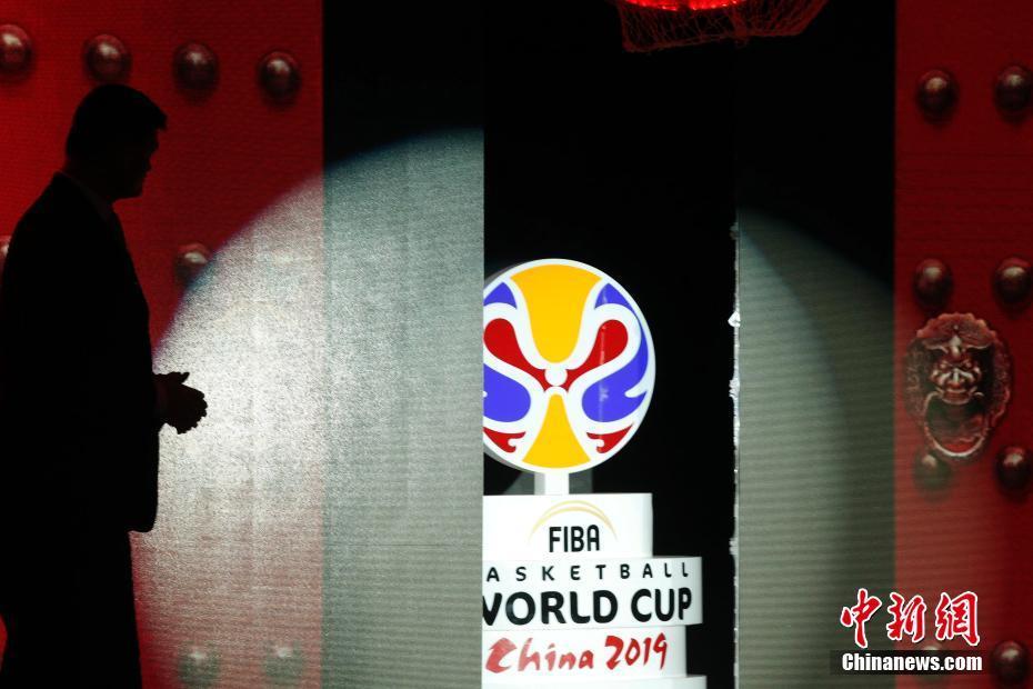 2019年男篮世界杯赛事会徽在上海发布[组图]