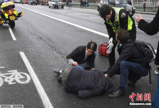 伦敦恐袭嫌犯身份确认 曾因非法拥有武器被指控