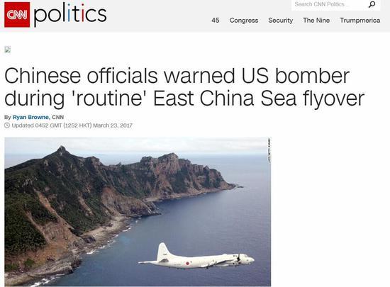 CNN3月23日报道截图