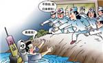 王建国:戒毒工作应从惩罚转向慢病管理