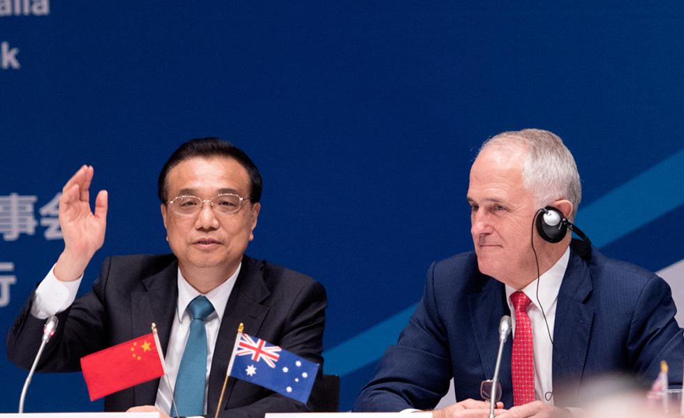 李克强与澳总理共同出席中澳工商界首席执行官圆桌会