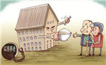 民进中央探索以房养老+遗赠扶养协议养老模式