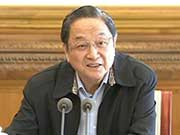 脱贫攻坚民主监督工作座谈会在京召开 俞正声出席会议并讲话