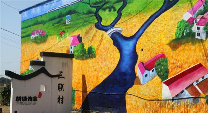 """江西上饶3D壁画""""网红村"""" 民房围墙作画布"""