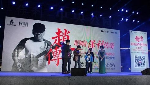 """常德柳葉湖交警圓滿完成""""趙傳""""專場演唱會警保衛工作"""