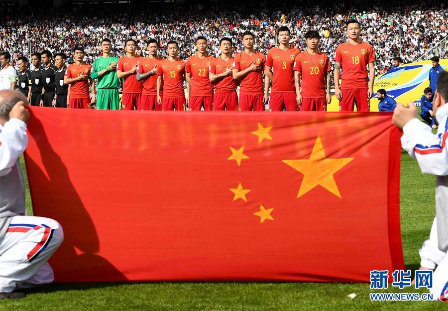 世预赛亚洲区12强赛 中国队客场0:1不敌伊朗[组