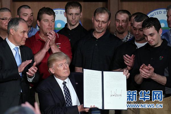 特朗普签署行政命令 推翻奥巴马政府气候政策