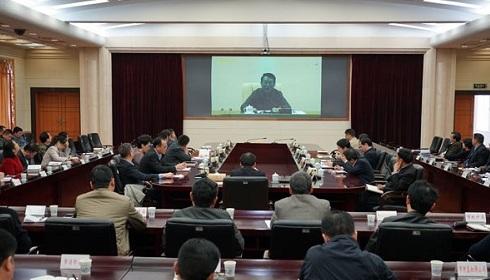 常德市組織收看省委中心組理論學習視頻會議