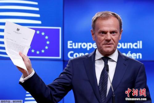 """欧盟收到""""分手信"""" 英国脱欧""""没有回头路"""""""