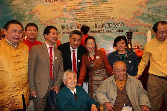 清水同盟成立法律事务部 为'中国清水'提供法律保障