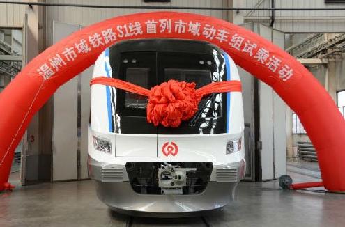 中國首列市域動車組列車下線 打造1小時交通圈