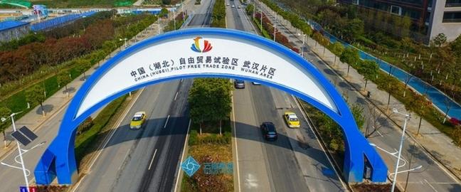 武汉光谷高新大道上的自贸区拱门。(云图航拍 陈勇 赵融 摄)