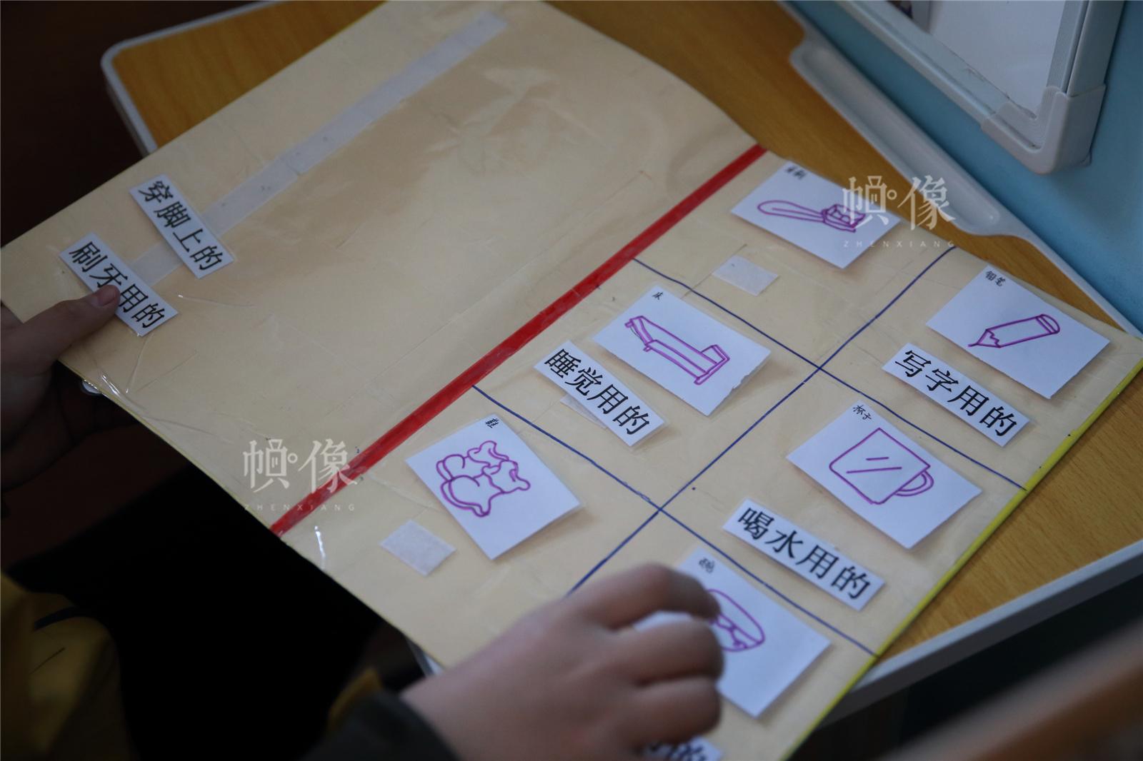 """2017年3月27日,北京星星雨教育研究所,14岁的自闭症孩子旭旭在进行""""独立工作""""的训练。中国网记者陈维松 摄"""