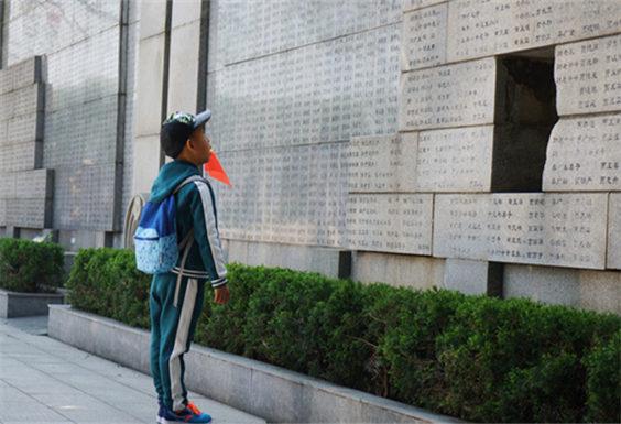 南京:清明缅怀遇难同胞