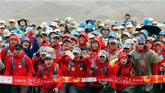 中国体育消费升级 户外运动渐成中产人群热点