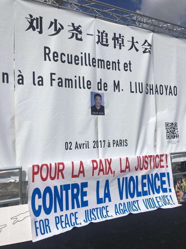 旅法华侨被警察射杀事件:调查正式进入司法程序