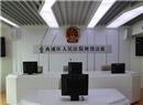 网上纠纷网上审 政协委员赵光育:设立互联网法院