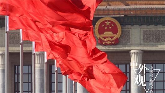 两会期间 中国政府就中美关系有哪些表态