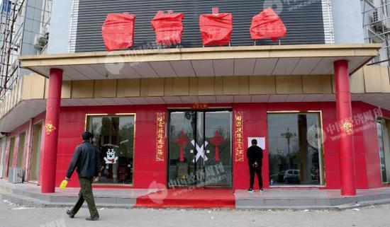 4月4日,某售楼处大门上贴了封条。封条上盖有雄县市场监督管理局的公章。
