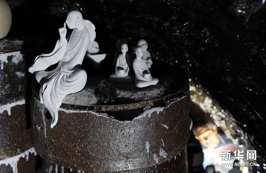 德化月记窑:百年薪火不息的辉煌