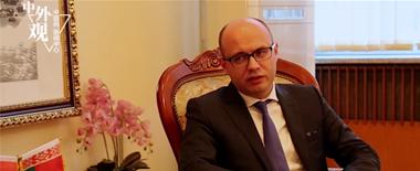 《'一带一路'在身边》专访白俄罗斯驻华大使